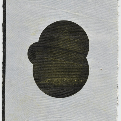 # 39 -2012 - paint, collage on paper - 11 5/8 x 8 7/8 – Frame 12 5/8 x 9 7/8